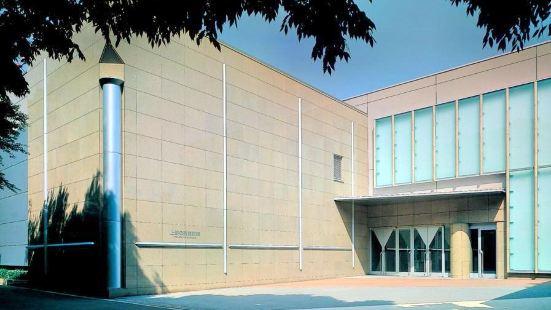 사가현립미술관