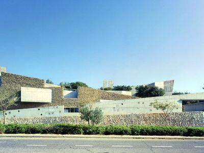팔마흐 박물관