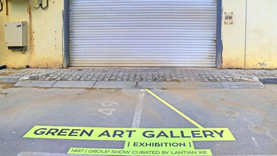 Green Art Gallery