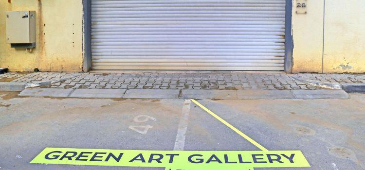Green Art Gallery