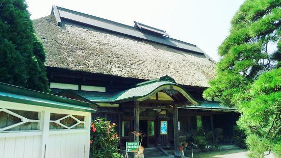 Seito Family Study Cottage Garden