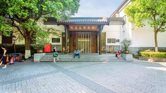 Ming Xiaoling Mausoleum Museum