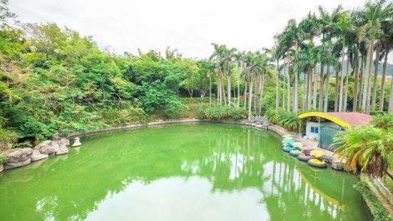Huli Park