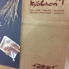 Kyochon Chicken User Photo