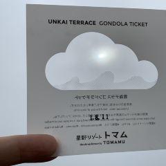 Tenbou Cafe User Photo