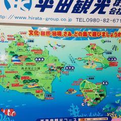 다케토미 섬 여행 사진