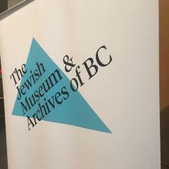 Jewish Museum & Archives of British Columbia User Photo