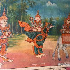 Wat Phnom User Photo