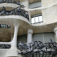 Casa Mila User Photo
