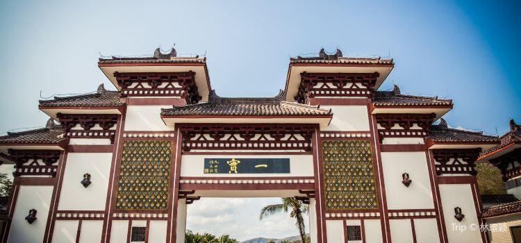 南山文化旅遊區1