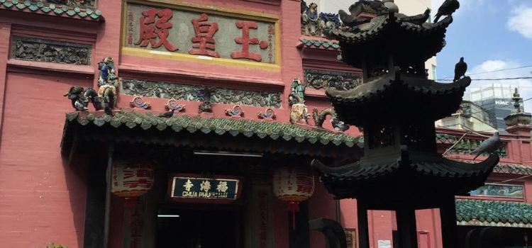 Emperor Jade Pagoda1