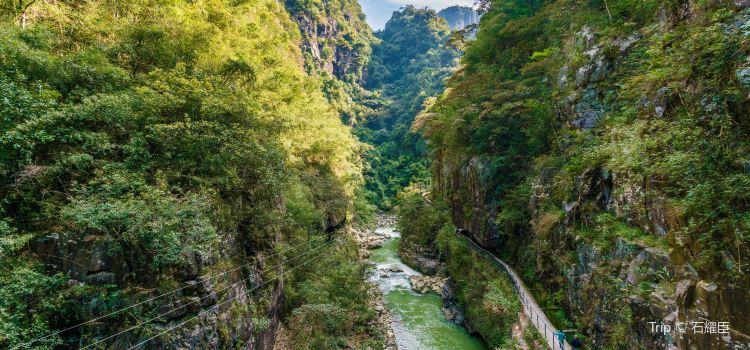 Guangdong Great Canyon3