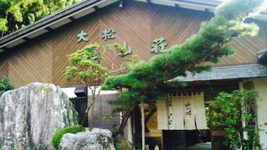 Takiyamaso