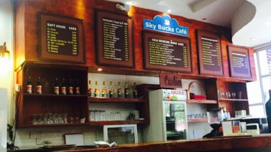 Sky Bucks Coffee & Dim Sum