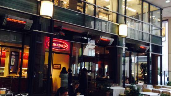 Yang Sing Restaurant
