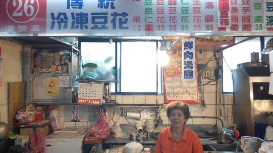傳統冷凍豆花
