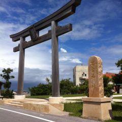 宮古神社用戶圖片