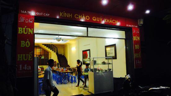 Di Nam Bun Bo Hue