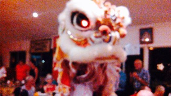 Feng Shui Chinese Restaurant