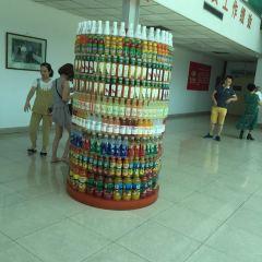Qiandaohu Nongfu Shan Quan Shengchan Base (chun'angongchang) User Photo