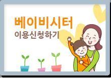 충북지역공동체시민문화센터