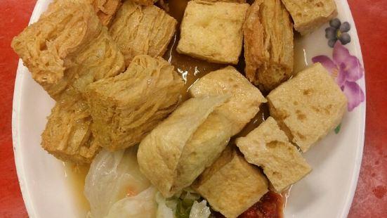 池王臭豆腐、臭臭鍋