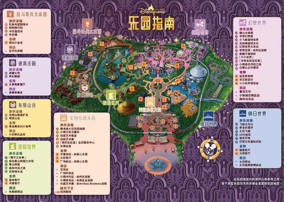 东京迪士尼海洋地图_#小脚丫# #迪士尼# 一口气带你游遍亚洲迪士尼(上海周边迪士尼 ...