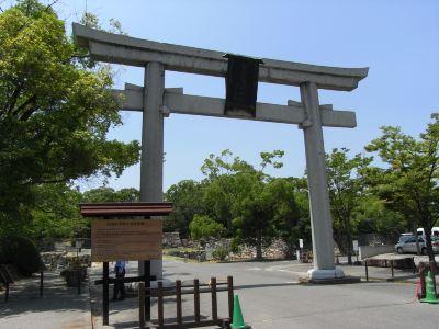 히로시마 고고쿠 신사