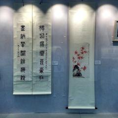 WuZuoRen YiShuGuan User Photo
