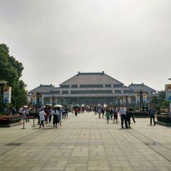湖北省博物館用戶圖片