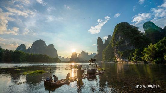 Bamboo Rafting on the Li River in Xingping