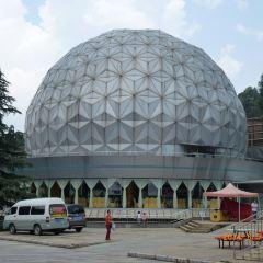 World Horti-Expo Garden User Photo
