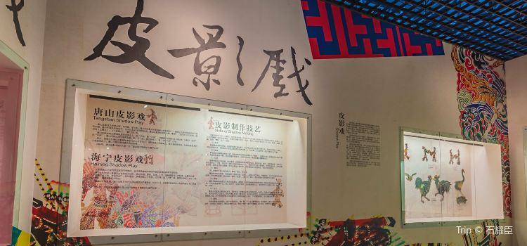국제무형문화유산박물관2