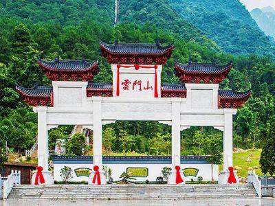 Yunmen Mountain Natural Scenic Area