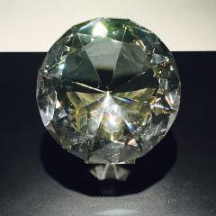 Diamond Museum User Photo
