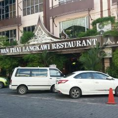 Wan Thai Restaurant User Photo