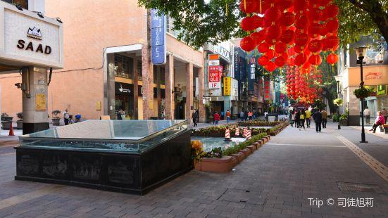 Site of Millennium Beijing Road