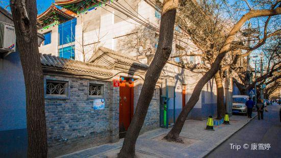 Beijing Tangzi Manchuria Temple