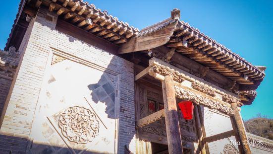Ba Qi Hall