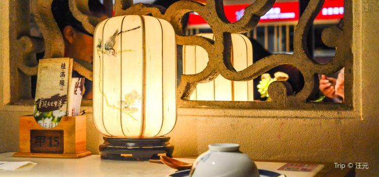 Gui Man Long - Tao Hua Shan Zhuang ( Xu Jia Hui )2