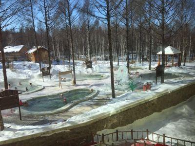 Taoshanyu Hot Spring