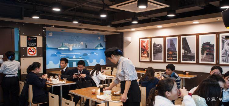 Huiwei Duck Blood Vermicelli Soup Restaurant (Pudong Airport Store)
