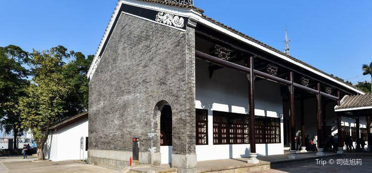 Whampoa Military Academy Memorial Site3