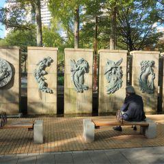 Higashi Yuenchi Park User Photo