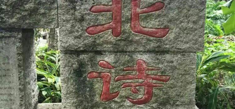 샤오관 중산공원3