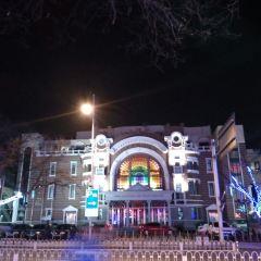 China National Children's Theatre User Photo