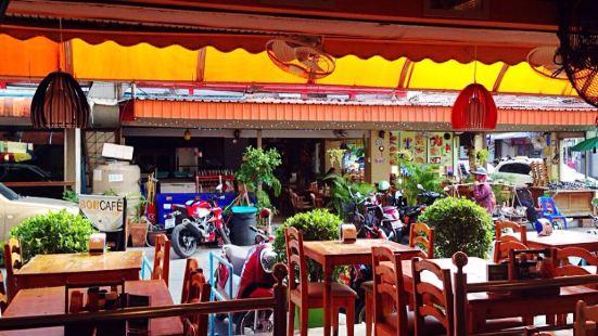 Je Daeng Restaurant