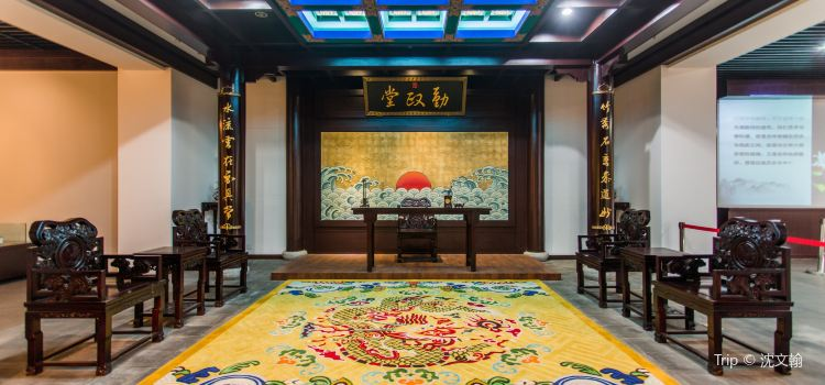 Jiangning Imperial Silk Manufacturing Museum3