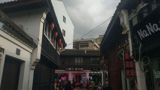 明清歷史街區