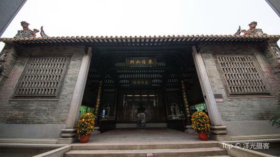 The Memorial Hall of Academician He Binglin